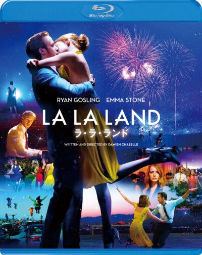 ラ・ラ・ランド Blu-ray スタンダード・エディション