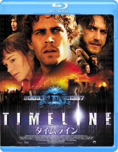 タイムライン Blu-ray